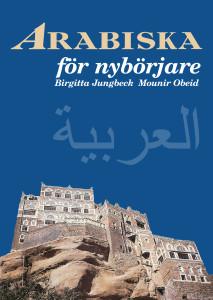 Arabiska för nybörjare – framsida